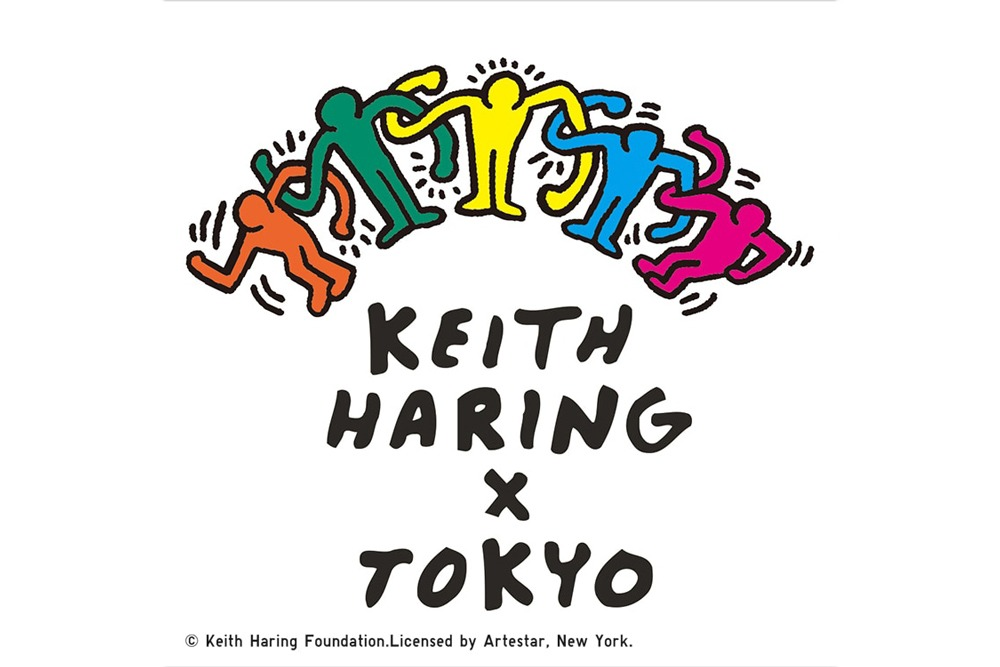 keith-haring-uniqlo-ut-tokyo-collection